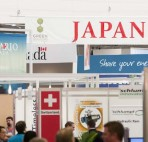GLOBE 2014 Exposition